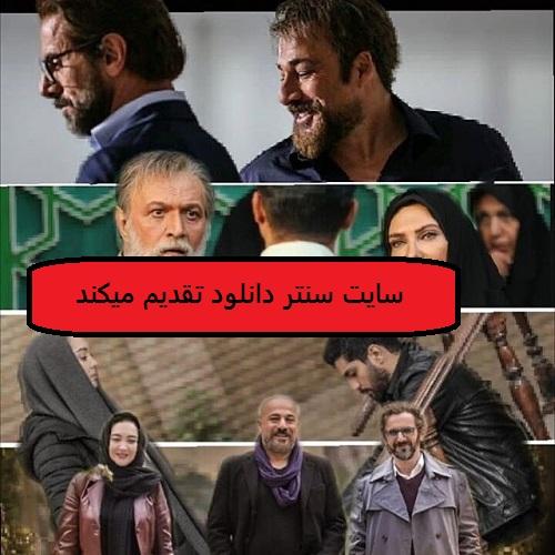 نمایی از بازیگران در داخل سریال