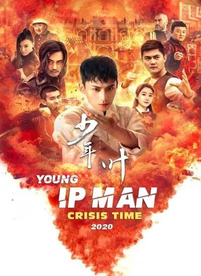 دانلود فیلم ایپ من جوان زمان بحران Young Ip Man: Crisis Time 2020