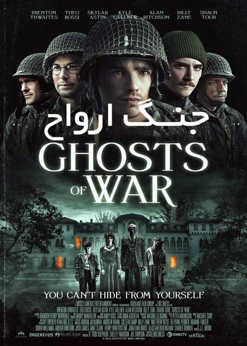 دانلود فیلم Ghosts of War 2020 جنگ ارواح دوبله فارسی