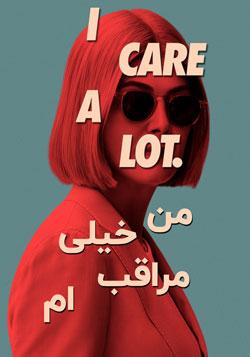 دانلود فیلم من خیلی مراقبم I Care a Lot 2020 دوبله فارسی