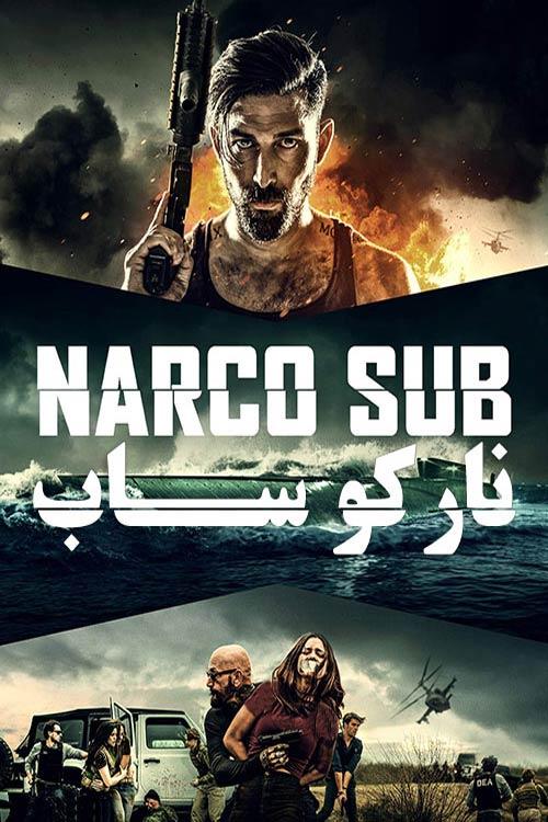 دانلود فیلم نارکو ساب Narco Sub 2021