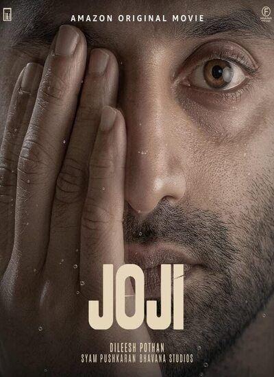 دانلود فیلم Joji 2021 جوجی