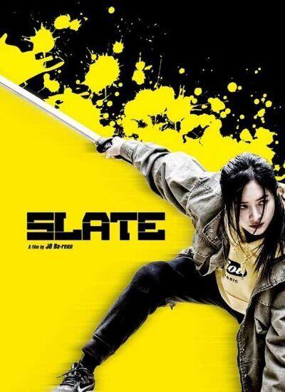 دانلود فیلم Slate 2020