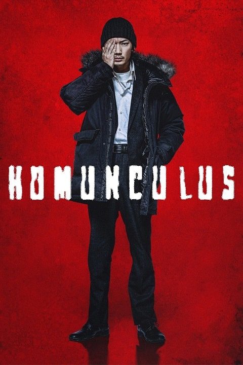دانلود فیلم هومونکولوس Homunculus 2021