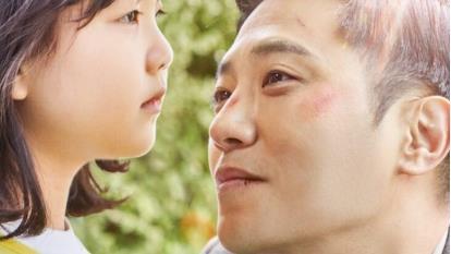 دانلود فیلم کره ای فرشته دوست داشتنی من با زیرنویس فارسی My Lovely Angel 2021