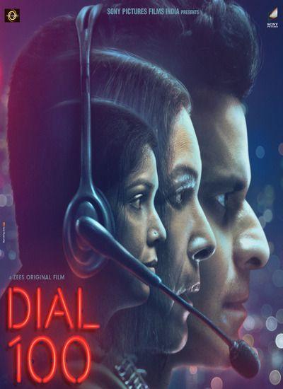 دانلود فیلم Dial 100 2021