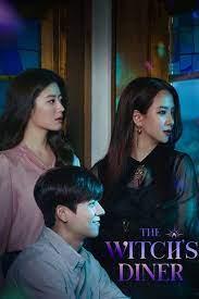 دانلود سریال کره ای رستوران جادوگر ۲۰۲۱