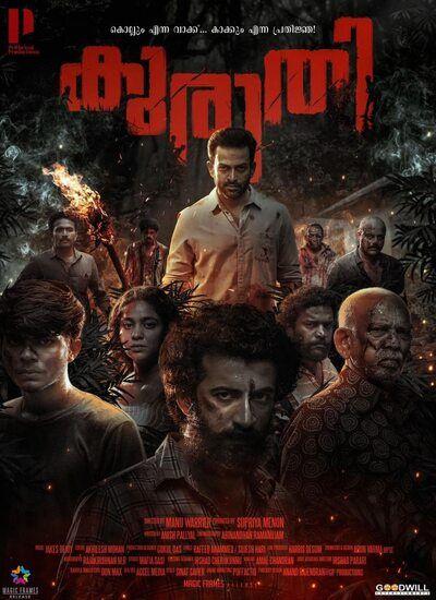 دانلود فیلم هندی کوروتی Kuruthi 2021  زیرنویس فارسی + دوبله فارسی