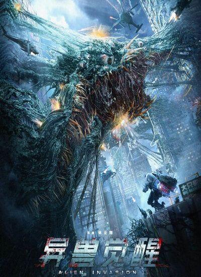 دانلود فیلم حمله بیگانگان Alien Invasion 2020 c زیرنویس فارسی + دوبله فارسی