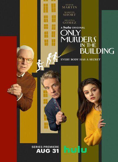 دانلود سریال فقط قتل های این ساختمان Only Murders in the Building 2021 دوبله فارسی + زیرنویس فارسی