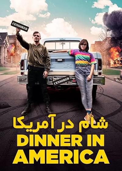 دانلود فیلم شام در آمریکا Dinner in America 2020  دوبله فارسی + زیرنویس فارسی