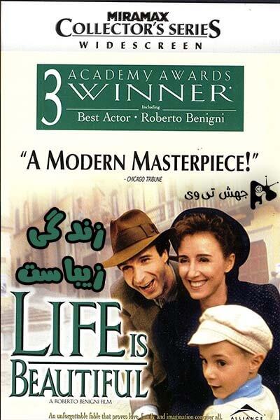 دانلود فیلم زندگی زیباست ۱۹۹۷ Life Is Beautiful دوبله فارسی+ زیرنویس فارسی
