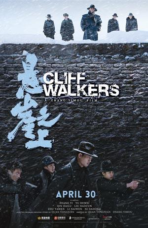 دانلود فیلم کلیف واکر زیرنویس فارسی Cliff Walkers 2021 (Impasse )