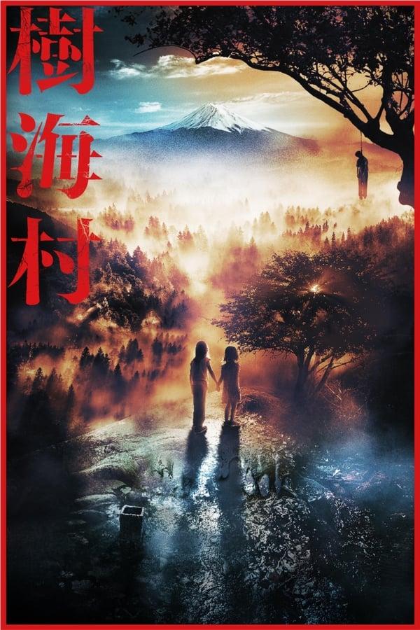 دانلود فیلم دهکده جنگل خودکشی Suicide Forest Village 2021 دوبله فارسی+ زیرنویس فارسی چسبیده